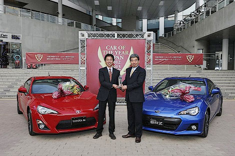 Победителем конкурса стал кроссовер Mazda CX-5. Фото 1