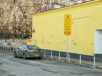 Жители центра Москвы получат абонементы на парковку