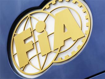 FIA изменила регламент Формулы-1