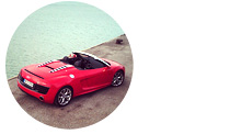 Тест-драйв обновленного суперкара Audi R8. Фото 12