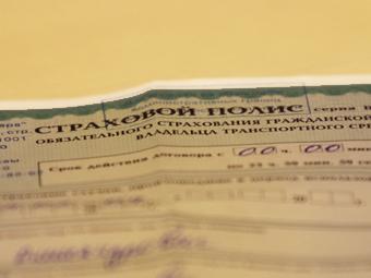 Правительство России одобрило поправки к закону об ОСАГО