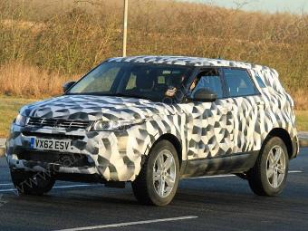 Land Rover начал испытания семейного Evoque