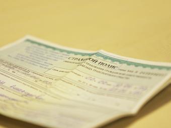 Страховщиков обязали создать единую базу ДТП