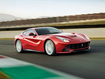 В России самый быстрый Ferrari оказался дешевле Lamborghini Aventador