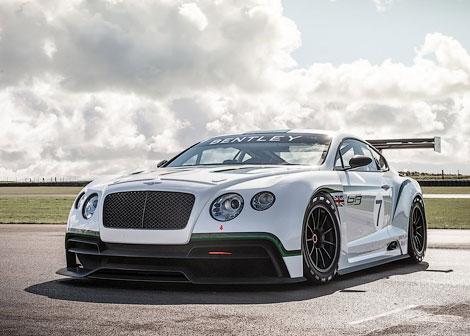 Команда M-Sport поможет в создании гоночного купе Continental. Фото 1