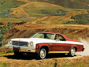 General Motors опроверг возрождение моделей El Camino и Nomad
