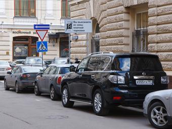 Отказ от оплаты парковки в Москве обойдется в девять тысяч рублей