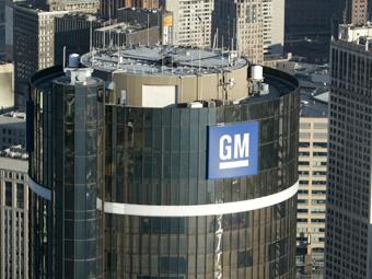 General Motors выкупит часть своих акций у правительства США