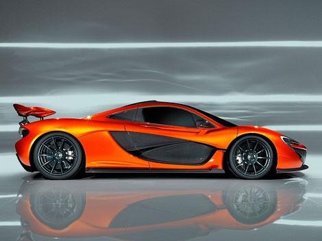 Компания рассказала об изменении дизайна суперкара P1. Фото 1