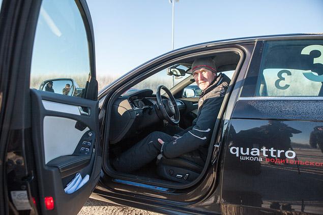 Берем уроки зимнего вождения в школе Audi quattro camp. Фото 2