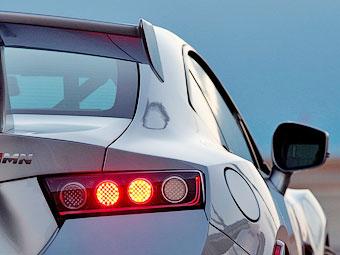 Японцы переделали купе Toyota GT 86 до неузнаваемости