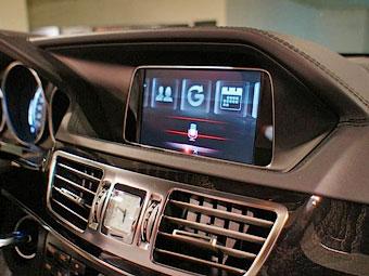Mercedes-Benz E-Class обзаведется голосовым управлением Apple Siri