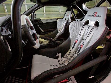 Команда Gazoo Racing полностью изменила внешний вид модели. Фото 1