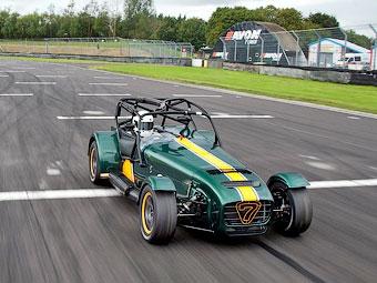 Caterham выпустит пять новых спорткаров