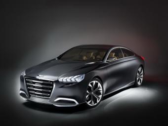 Компания Hyundai представила концепт роскошного седана
