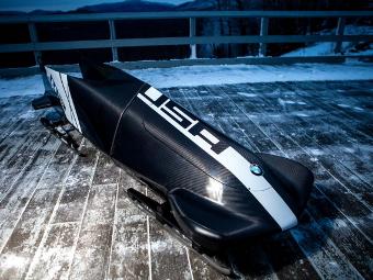Компания BMW разработала сани для бобслея