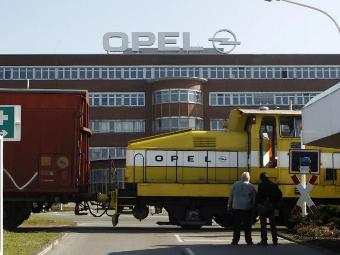 Opel остановит конвейер немецкого завода на два года раньше срока