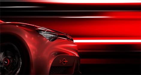Прототип может стать предвестником конкурента Nissan Juke. Фото 1