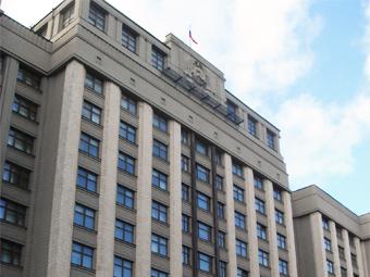 Депутаты одобрили скидку за своевременную оплату штрафа