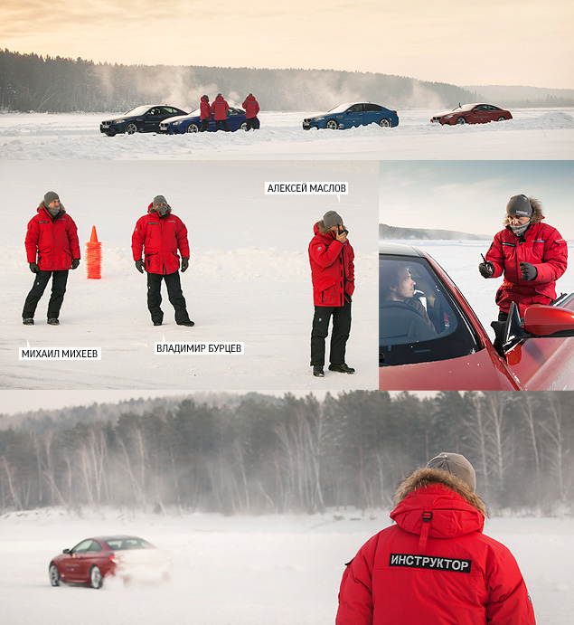 Чему учат в зимней школе бесконечных скольжений BMW Driving Experience