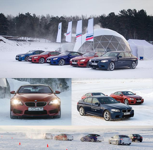 Чему учат в зимней школе бесконечных скольжений BMW Driving Experience. Фото 1