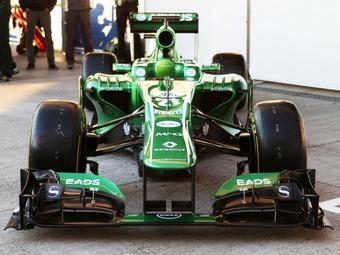 Команда Формулы-1 Сaterham осветлила свои машины