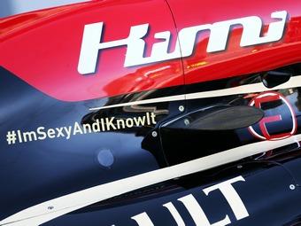 В последний день тестов Формулы-1 лучшее время показал Кими Райкконен