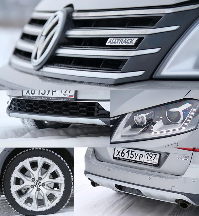 Длительный тест вседорожного универсала VW Passat Alltrack. Фото 1