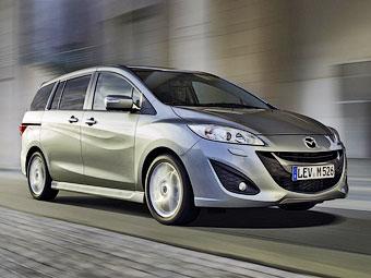 Минивэн Mazda5 обновился