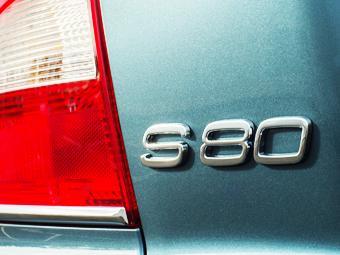 Volvo переименует модели S80 и V70
