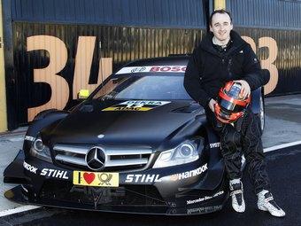 Роберт Кубица отказался переходить в DTM