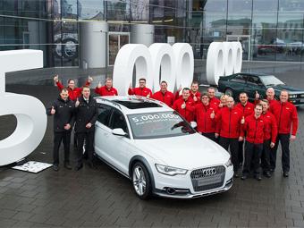 Компания Audi выпустила пятимиллионный автомобиль с полным приводом quattro