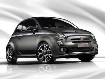 """Fiat построил """"автомобиль для горожанина"""""""