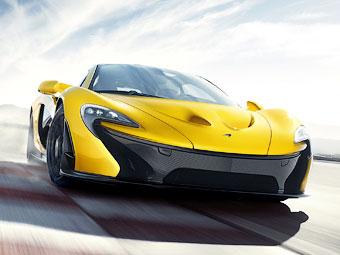 Появились фотографии серийного гибридного суперкара McLaren