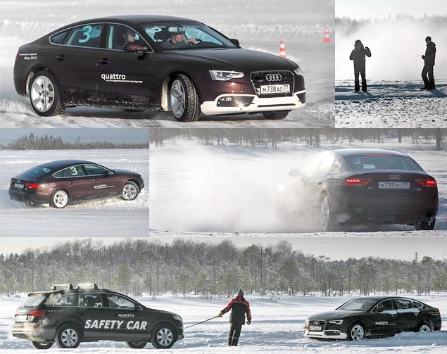 Школа Audi quattro: почему езда боком круче, чем отпуск в Куршевеле?. Фото 2