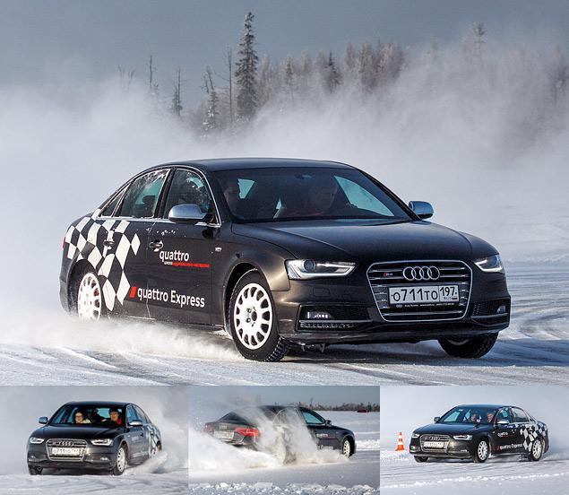 Школа Audi quattro: почему езда боком круче, чем отпуск в Куршевеле?. Фото 6