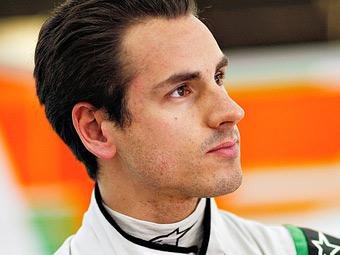 Сутил вернется в Формулу-1 после годичного перерыва