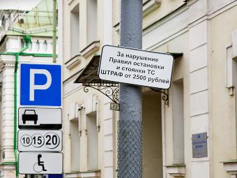 За парковками в центре Москвы будет следить уборочная техника