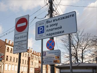 За платными парковками в Москве будут следить из-под земли