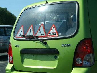 Начинающих водителей предложили ограничить в правах