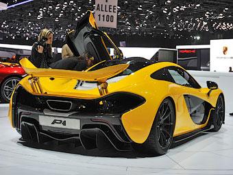 McLaren продал за первый день Женевы шесть суперкаров P1