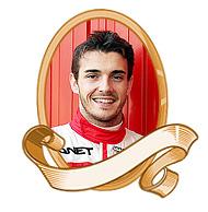 Все новички сезона 2013 года Формулы-1. Фото 9