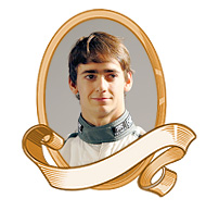 Все новички сезона 2013 года Формулы-1. Фото 13
