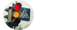В столице нашли несогласованные и «частные» светофоры