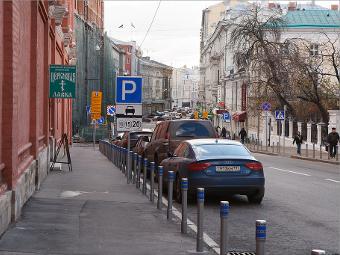 Московские власти опровергли повышение цен на парковку