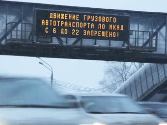 Москва не сошлась с экспертами в оценке количества фур на МКАДе