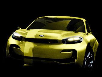 Kia подготовила для домашнего автосалона прототип купе