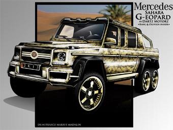 Dartz оборудует шестиколесный Mercedes-Benz G-Class золотым кальяном