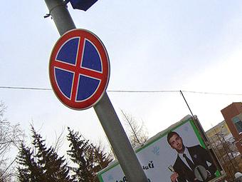На время Олимпиады сочинские штрафы за парковку уравняют с московскими