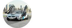 Все, что вы хотели знать об электромобиле BMW i3. Фото 29